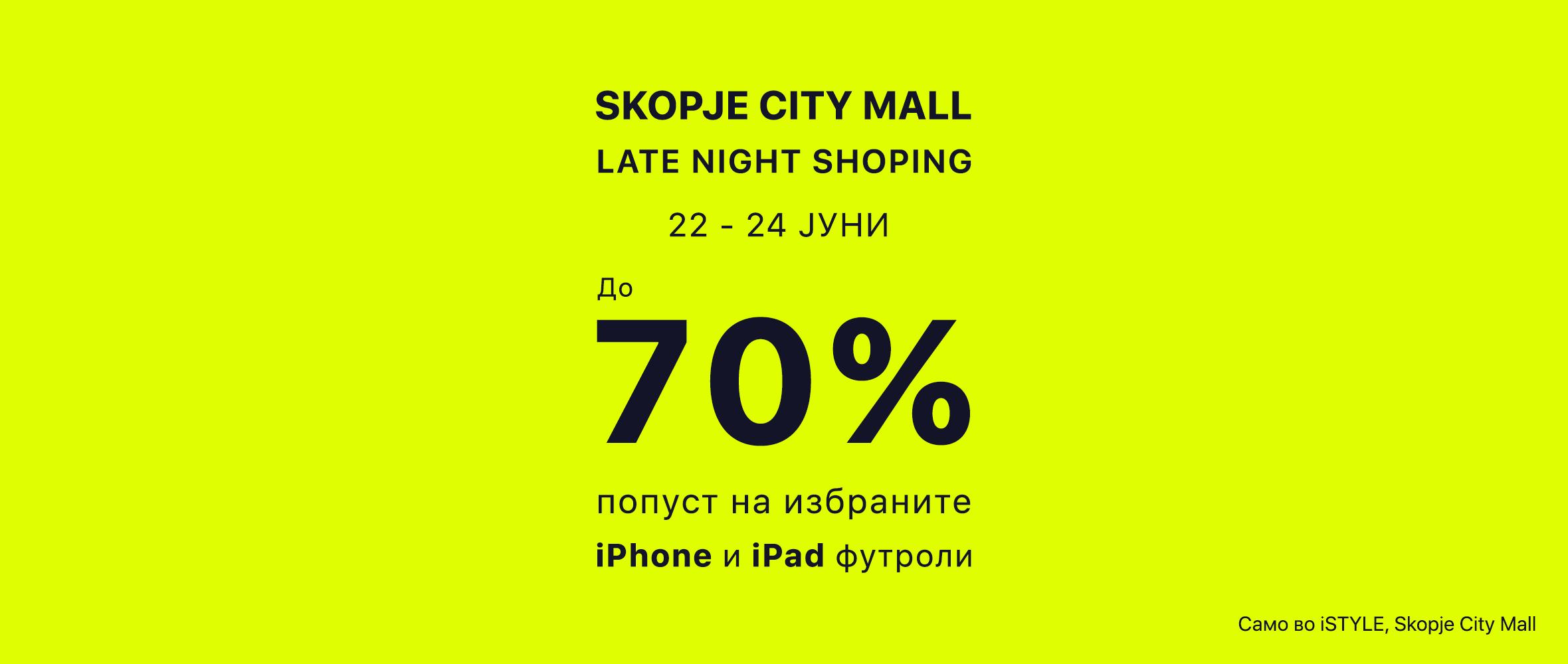 City Mall - Late Night Shoping