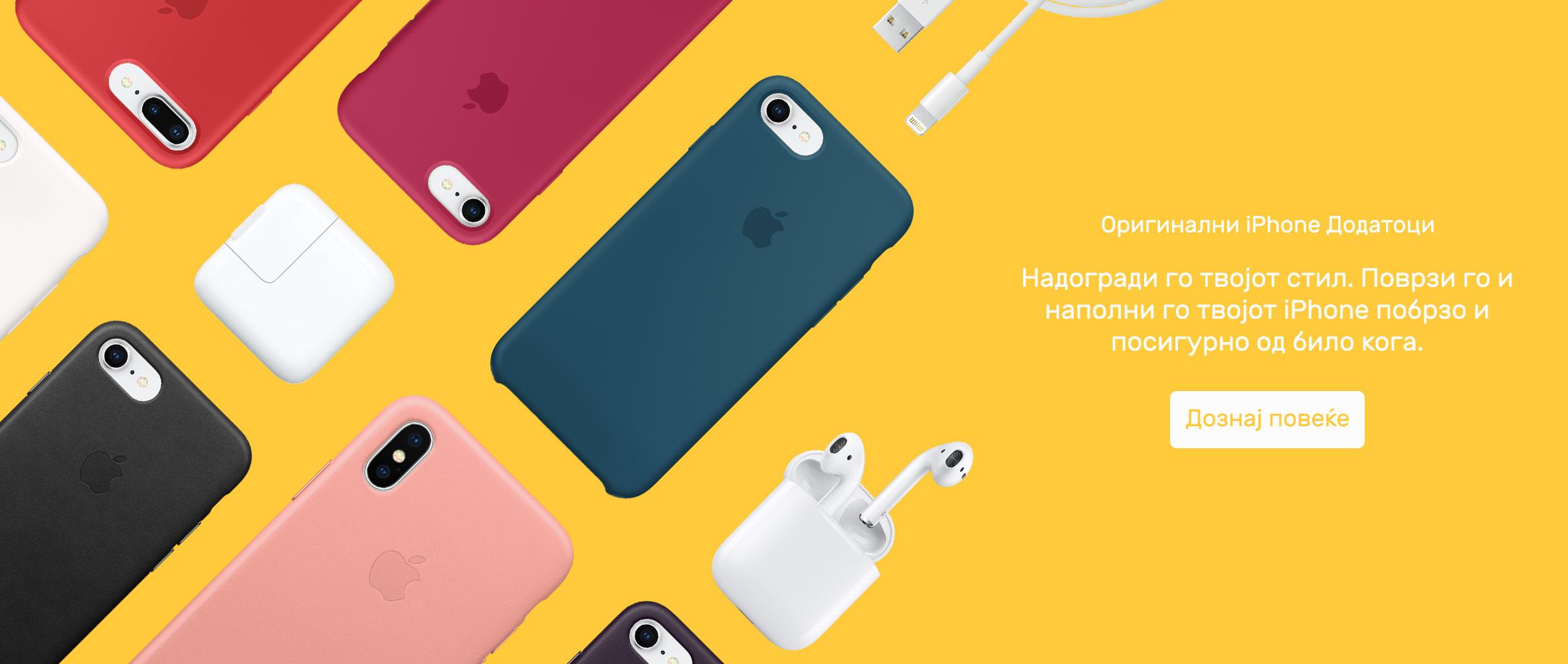 Original iPhone Accessories