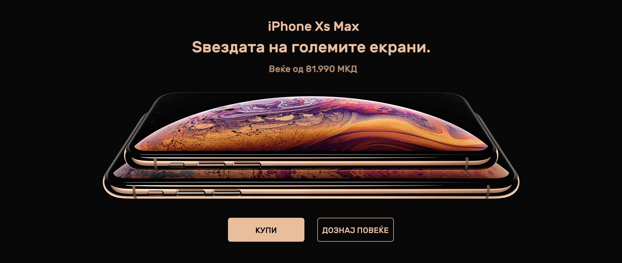 Xs Max