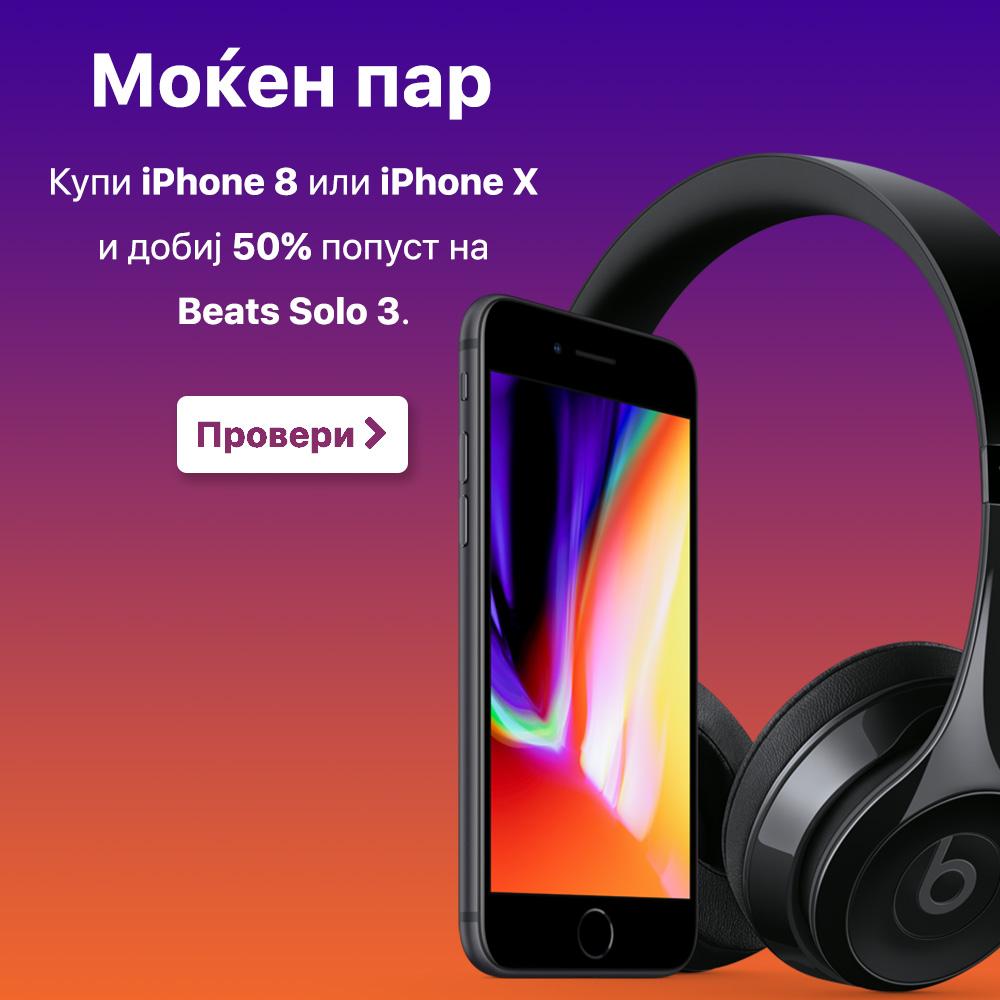 iPhone X & Beats Solo 3
