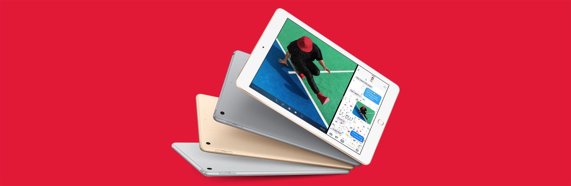 iPad (5 генерација)